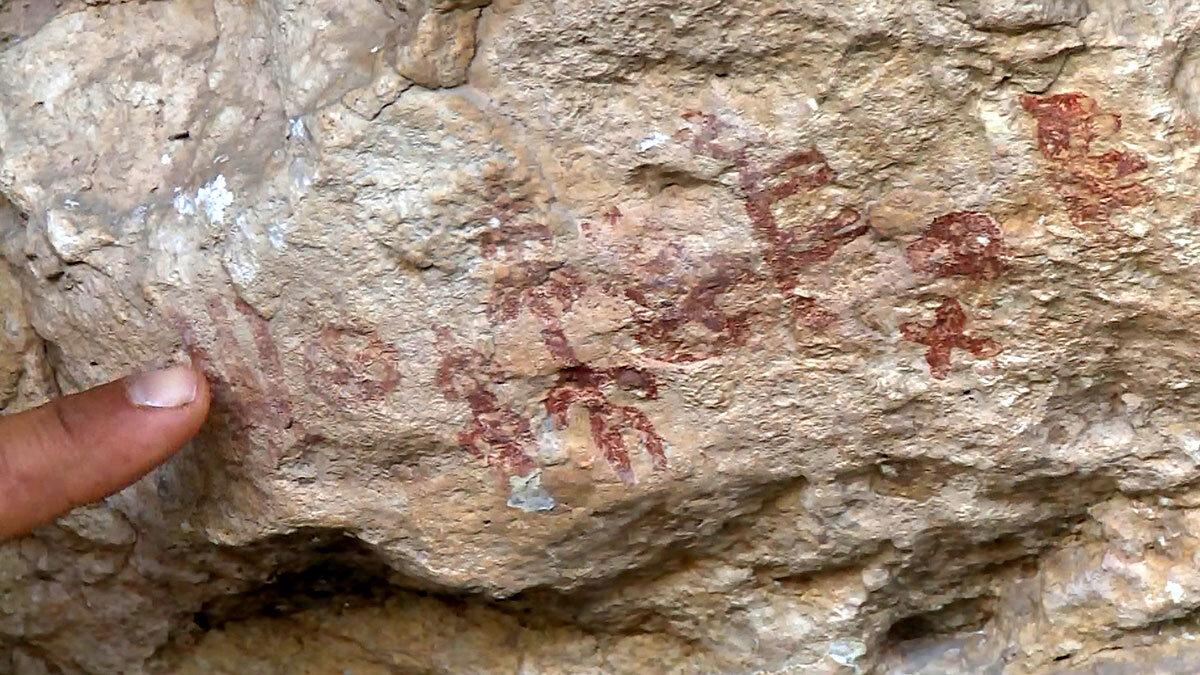 8 bin yıllık kaya resimleri keşfedildi