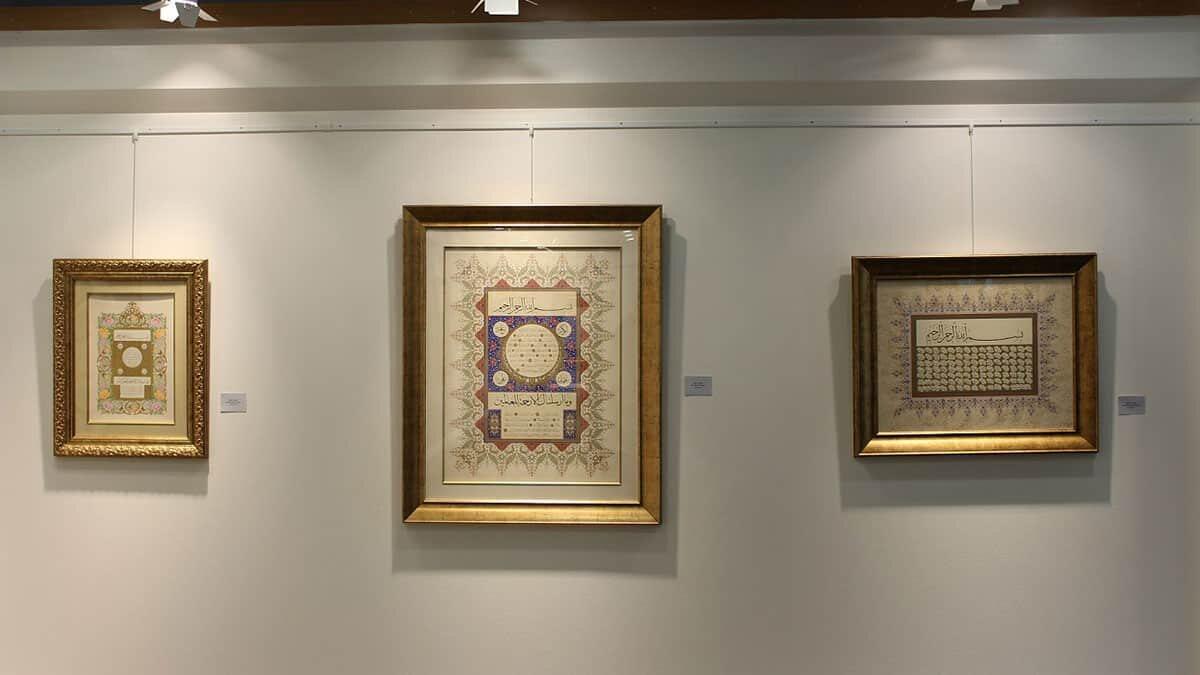 Tezyin sergisi zeytinburnu kültür ve sanat merkezi'nde