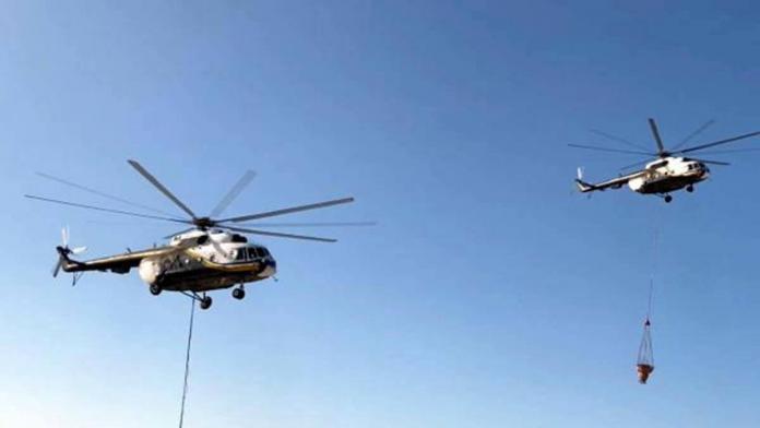 Orman genel müdürlüğü sosyal medyada dolaşıma giren helikopter düştü iddiasını yalanladı